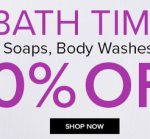 Weekly Discounts and Free Organic Beauty Gifts #77